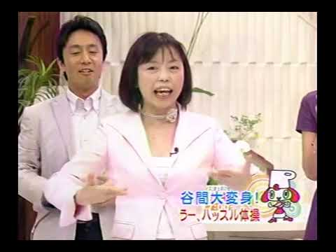 テレビ出演しているときの青山まり(まりりん)