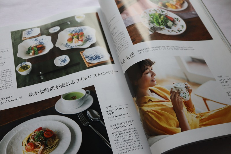 LOW(グロー)2019年7月号【雑誌】の中身・ウエッジウッドの器のページ