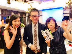 山口拓朗氏と一緒に撮影した写真