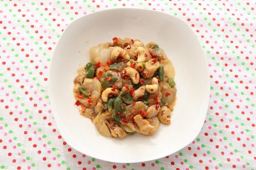 鶏肉とカシューナッツ炒め・出来上がり品