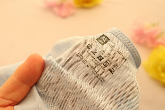 BVDレディース・涼ブラの生地の裏側の洗濯表示部分のアップ