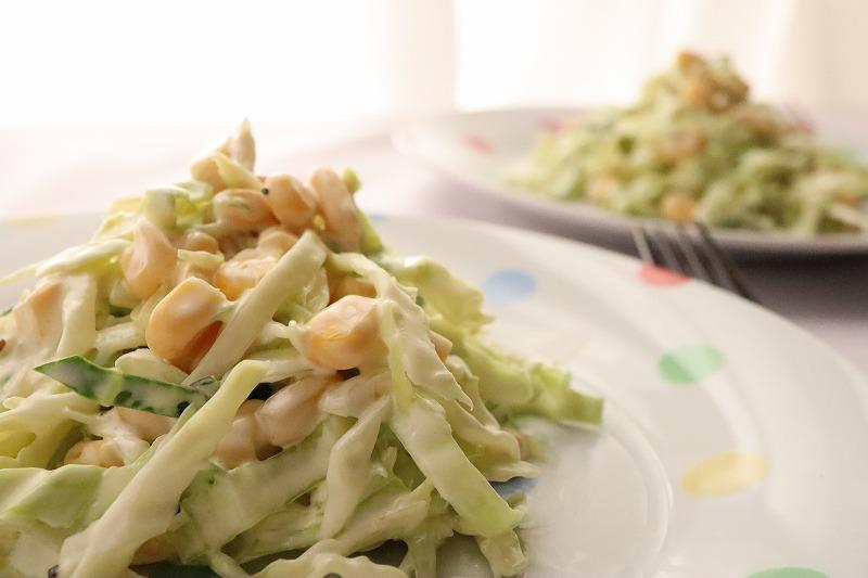コールスローサラダの出来上がり品のアップ