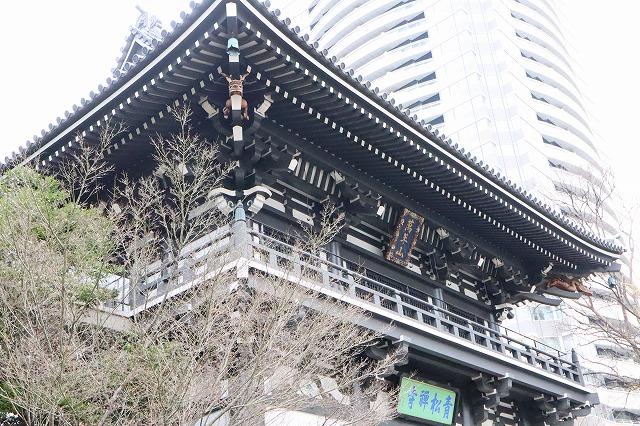 愛宕のお寺の入り口