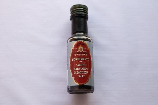 バルサミコ酢のボトル