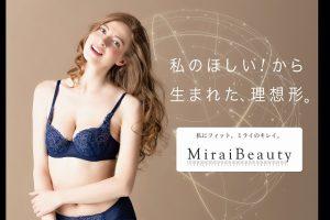 miraibeauty2