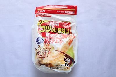 日清天ぷら粉