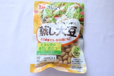 フジッコ 蒸し大豆のパッケージ
