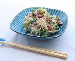 豆腐の豚しゃぶポン酢あえの完成品のアップ