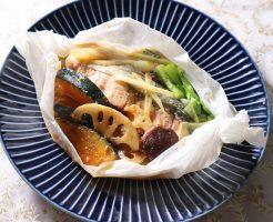 鮭と野菜の蒸しもののテーブルセッティング
